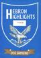 Hebron Highlights